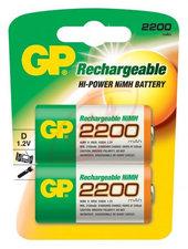 GP Recyko Gp Oplaadbaar Batterij R En D A2 2200mah