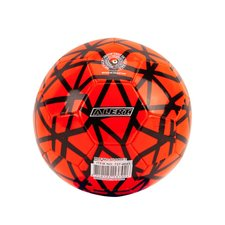 Alert Voetbal Maat 5 380 g